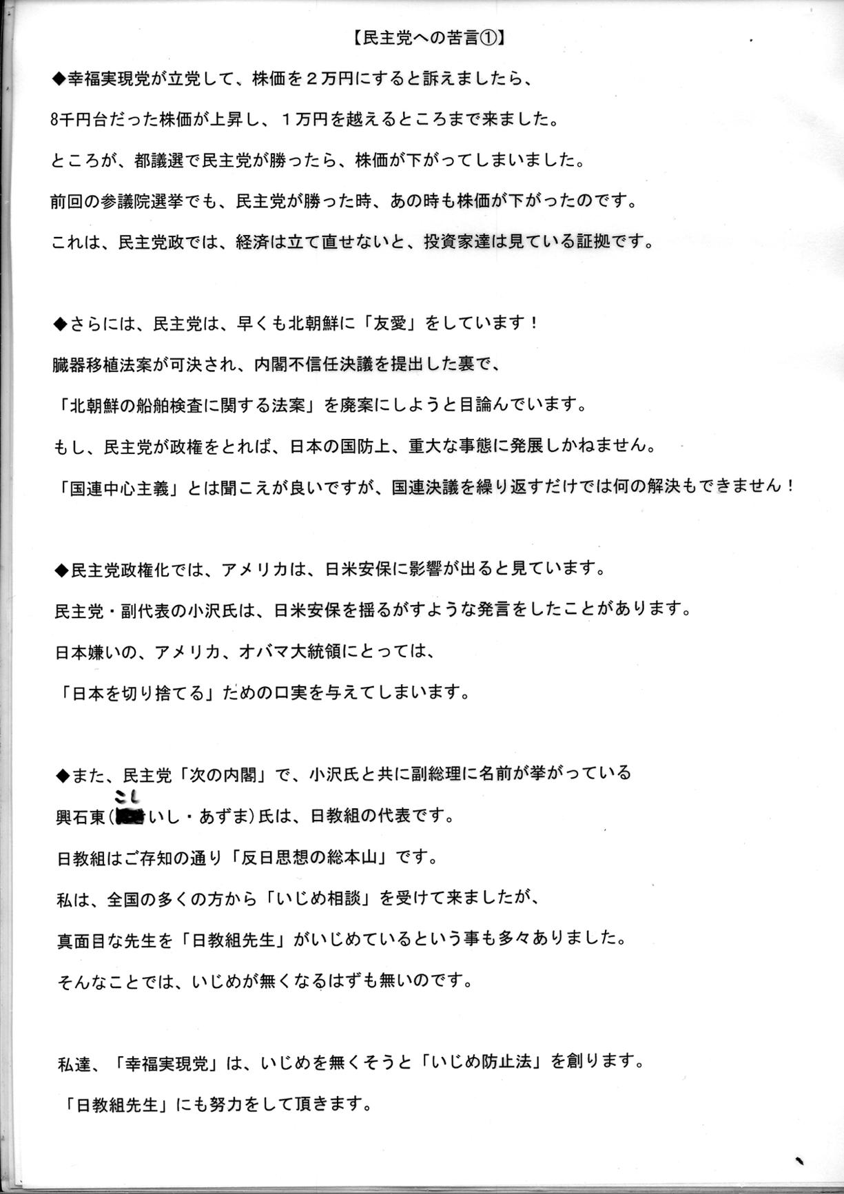 2012-08-07-03.jpg