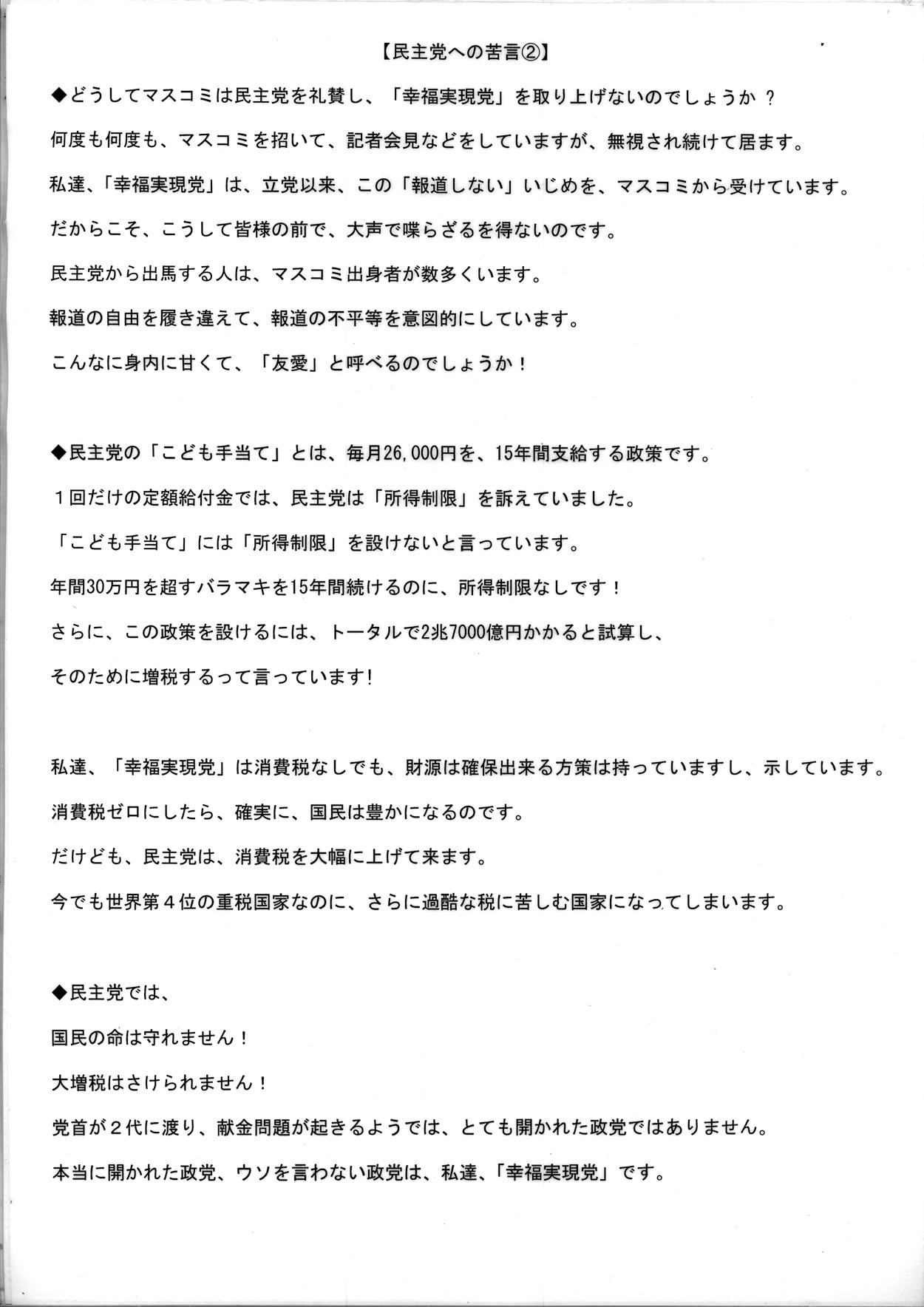 2012-08-07-04.jpg