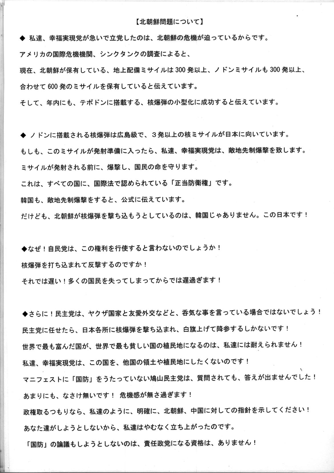2012-08-07-05.jpg