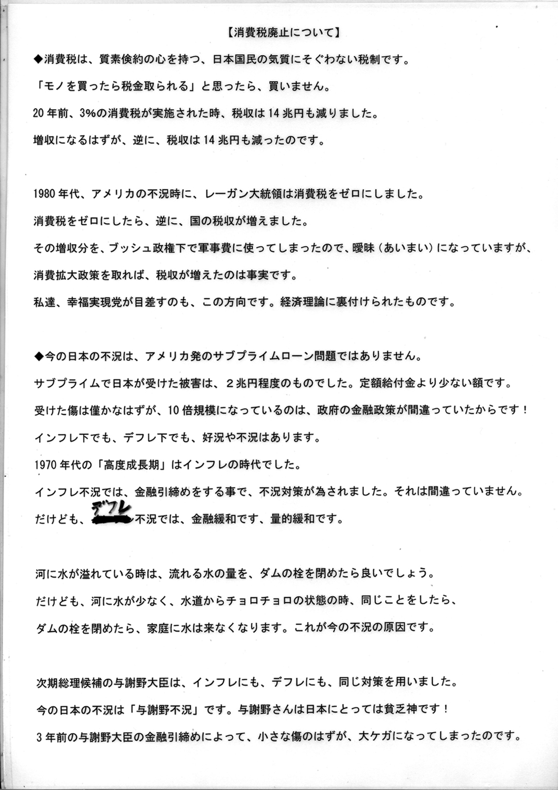 2012-08-07-07.jpg