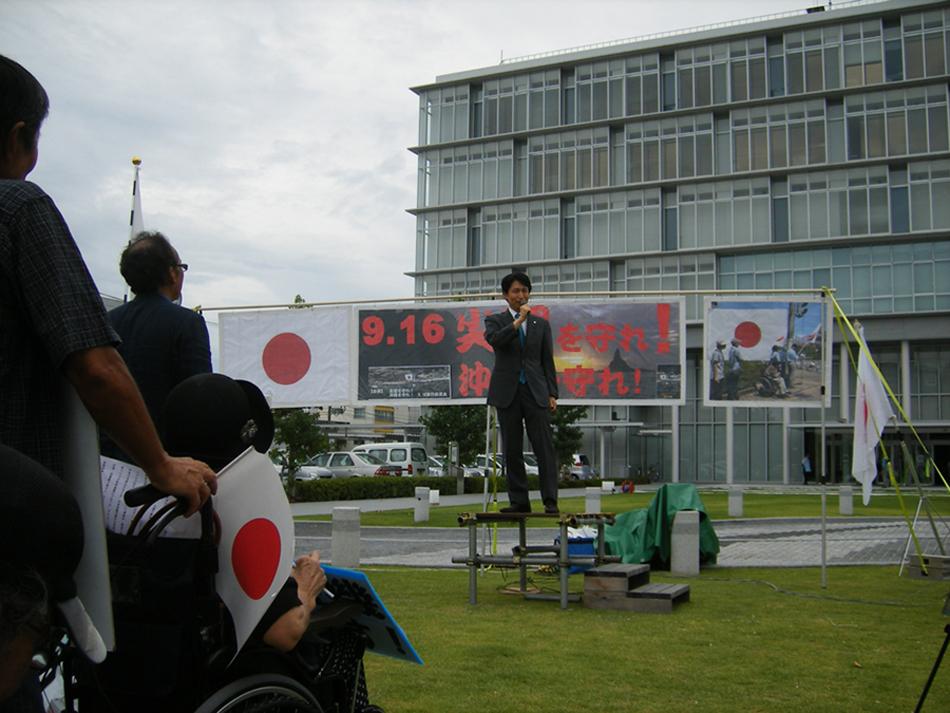 2012-09-16-岩国オスプレイ配備賛成デモ 005-1