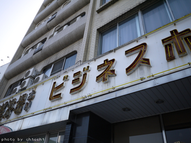 hotel-hayashi-1.jpg