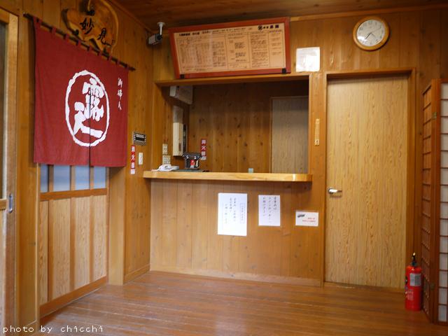 mikunioyadohonzin-19.jpg