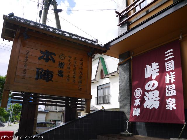 mikunioyadohonzin-2.jpg