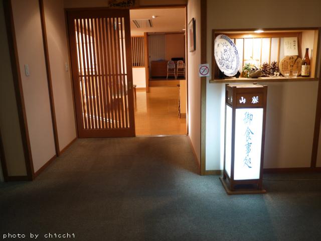suwakoen-14.jpg