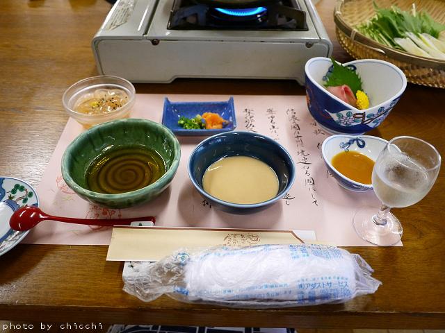 suwakoen-15.jpg