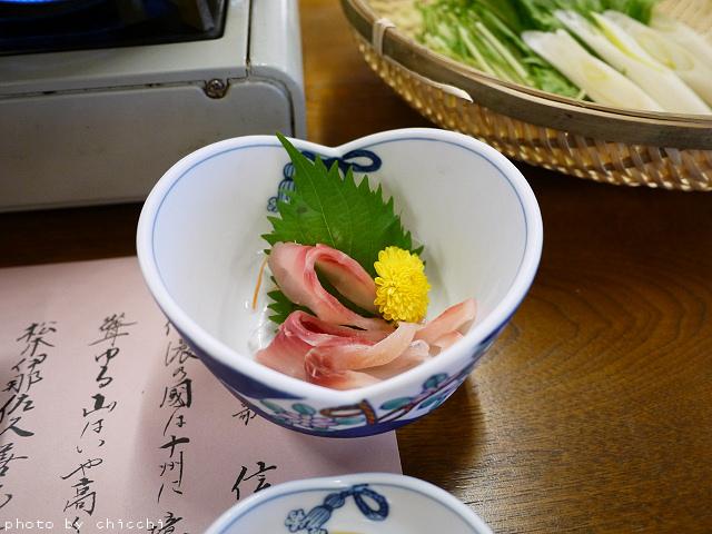 suwakoen-16.jpg