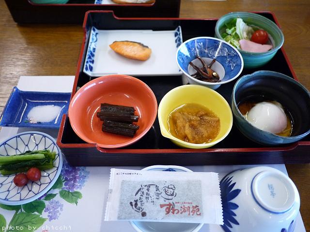 suwakoen-24.jpg