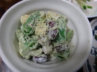 アボカドの豆のサラダ0713