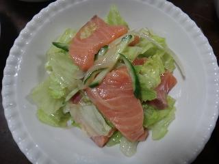 サーモンのお刺身サラダ