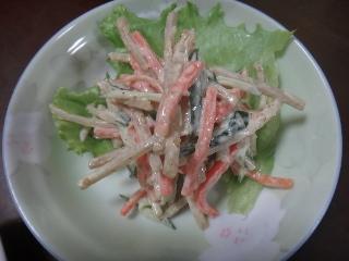 ごぼうサラダ0903