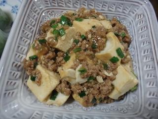 麻婆豆腐0926