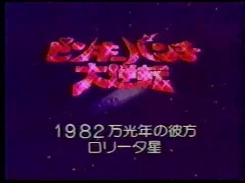 110821-1.jpg