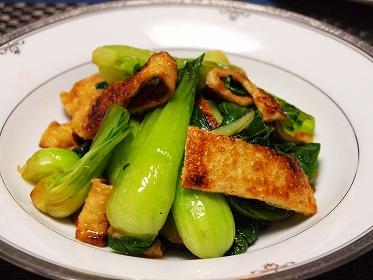 青梗菜とあげの炒め20131126