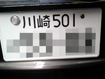 02050003.jpg