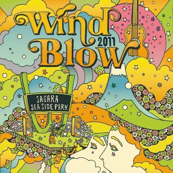 windblow2011_img_2 (600x600) (600x600)