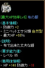 RedStone 11.08.27[01]