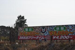 DSC_4385_R.jpg
