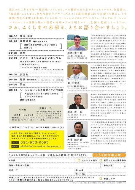 131119kooriyama0002_s.jpg