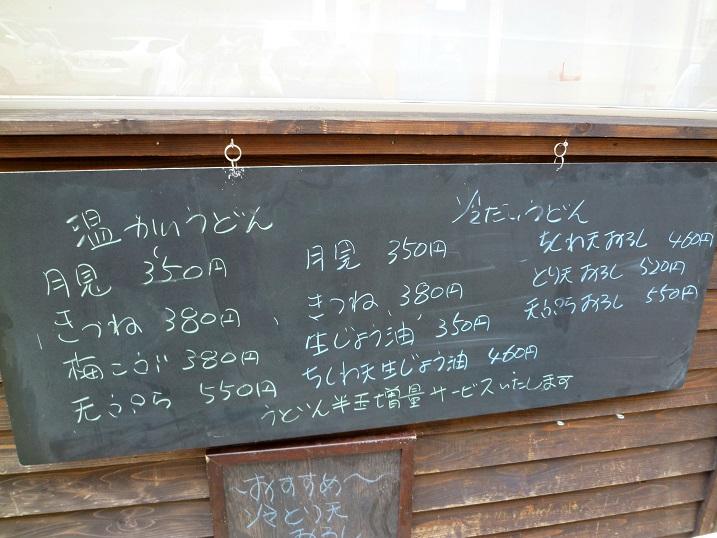 ながれ店4
