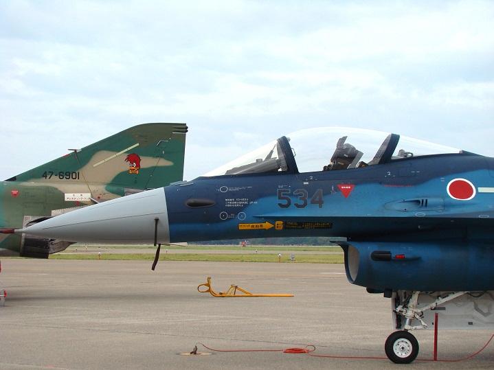 F-2-4