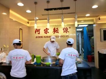 阿宋麺線5
