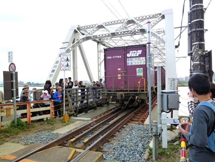 赤川鉄橋4