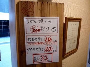 讃くモーニング6