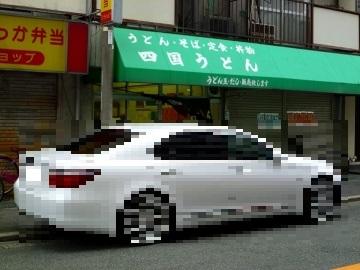 違法駐車2