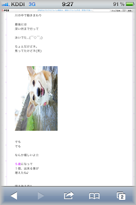 120831(3).png
