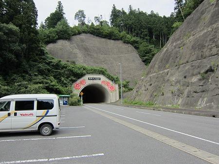 ザ・トンネル 1