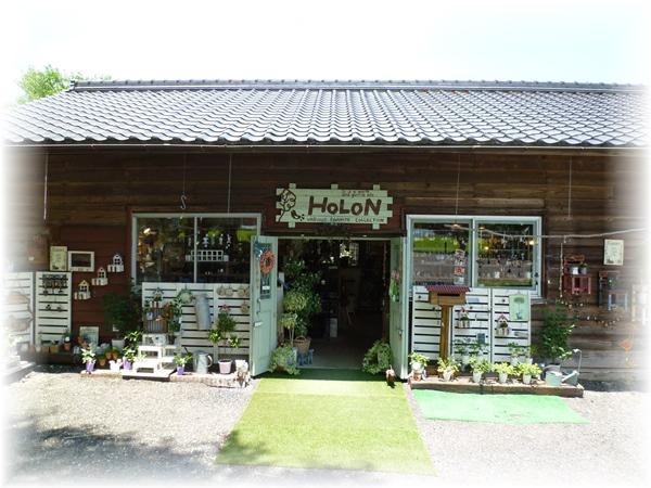 HOLON店舗
