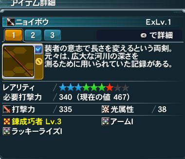 bandicam 2014-02-09 13-49-49-003