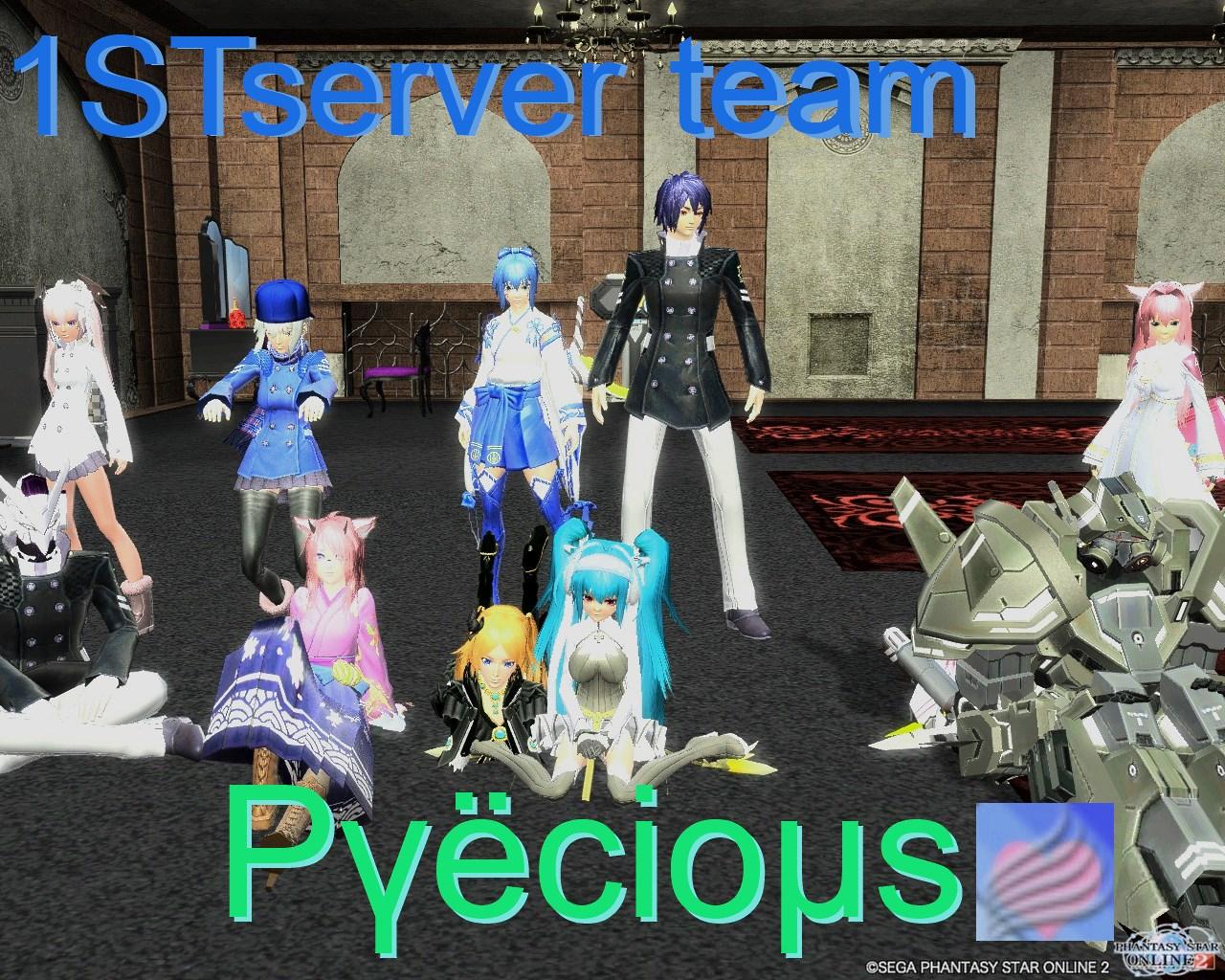 psoチーム用20140210