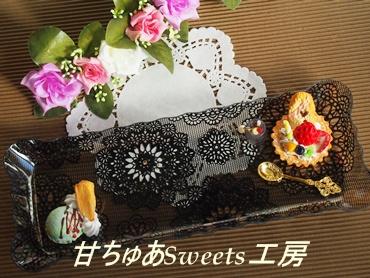 2013-10-19-PA132459.jpg