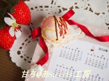 2013-11-8-PA312771.jpg