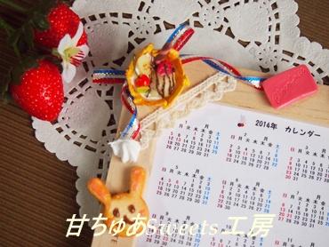 2013-11-8-PA312779.jpg