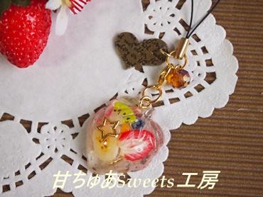 2013-12-20-PA312801.jpg