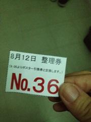 Evernote 20120818 22-47-01