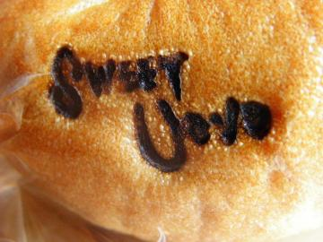 sweet uovo