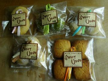 クッキー5種類