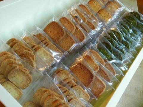 クッキー4種