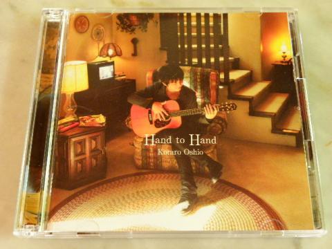 押尾コータロー CD
