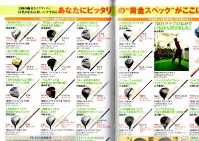 golfda2.jpg