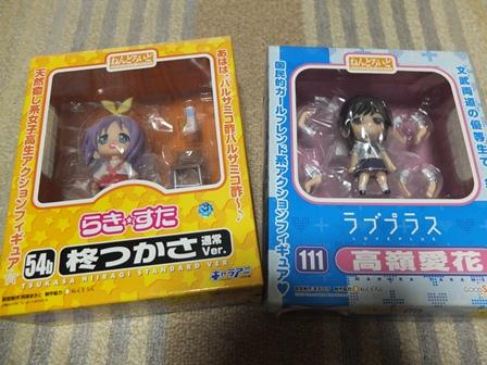 DSCF0156_20120929184854.jpg