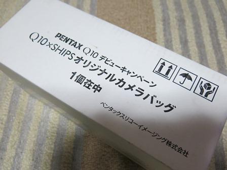 IMG_0230_20121202210301.jpg