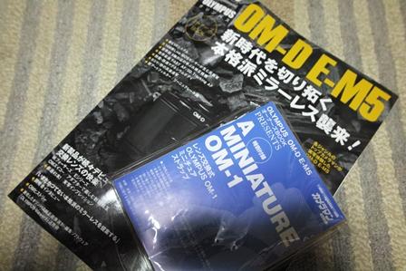 SDIM0041.jpg