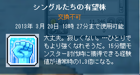 130313_132738.png