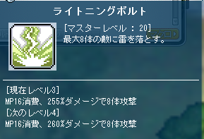130313_150553.png