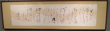iwata_2013092614394928d.jpg